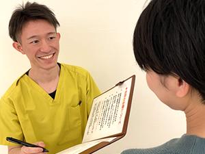 治療院選びは患者様のご意思